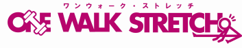 住吉区長居ストレッチ専門店【ワンウォークストレッチ】大阪